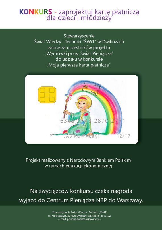 b_570_0_16777215_00_images_Projekty_swiat_pieniadza_2017-06-09_plakat-swiat-pieniadza-1.jpg